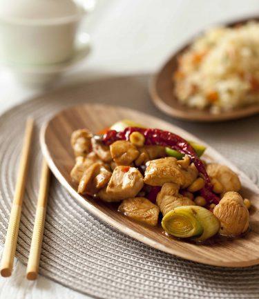 Poulet Gong Bao 11