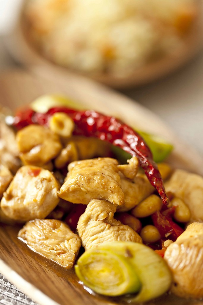 Poulet suté à l'impériale ou poulet gong bao, une recette délicieuse du Sichuan
