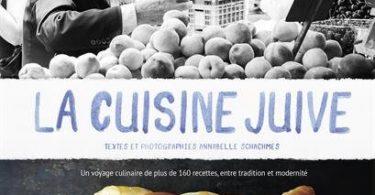 La couverture du livre d'Annabelle Schachmes, La Cuisine Juive